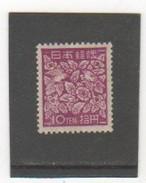 JAPON 1947-48 YT N° 380 E NEUF** MNH