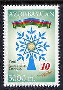 AZERBAIJAN 2002 New Azerbaijan Party  MNH / **.  SG 524 - Azerbaïjan