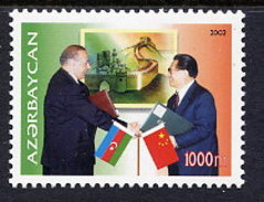 AZERBAIJAN 2002 Azerbaijan-China Relations MNH / **.  SG 520 - Azerbaïjan