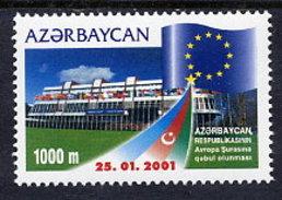 AZERBAIJAN 2001 Council Of Europe MNH / **.  SG 501 - Azerbaïjan