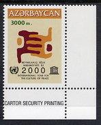 AZERBAIJAN 2000 UNESCO Year Of Culture MNH / **.  SG 497 - Azerbaïjan