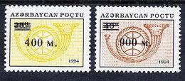 AZERBAIJAN 1995 Surcharges 400 M. And 900 M. MNH / **.  SG 247-48 - Azerbaïjan