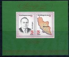 AZERBAIJAN 1993.President Alijev 70th Birthday Block MNH / **.  SG MS121 - Azerbaïjan