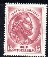 EU352 - YUGOSLAVIA 1951 , Serie 586  ** - 1945-1992 Repubblica Socialista Federale Di Jugoslavia