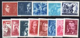 EU338 - YUGOSLAVIA 1951 , Serie 568/580  **  Gomma Stanca - 1945-1992 Repubblica Socialista Federale Di Jugoslavia