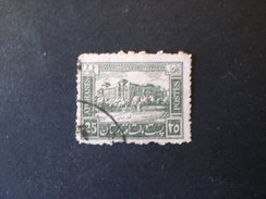 أفغانستان AFGHANISTAN 1932 Local Motifs - Afghanistan