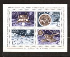"USSR, 1971 SK № 3910-3913 Soviet Automatic Station ""Luna-17"""