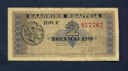 Banconota Grecia 2 Dracme 1941 - Greece