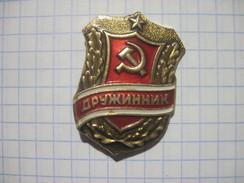 Russia USSR Police Helper Volunteer - Police