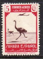 Spanish Sahara C 8  Ostrich And Airplanes MNH From 1967-72