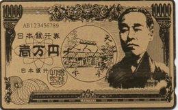 Télécarte Japonaise : Thème Billet De Banque : OR GOLD : 10000 Yen - Briefmarken & Münzen