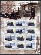 BELARUS 2004 Steam Locomotives Sheetlet MNH / **.  Michel 547-48 Zd-B - Belarus