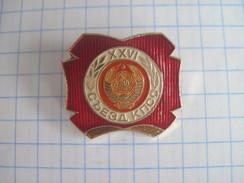 Russia USSR XXVI Congrss Of Communist Party - Badges