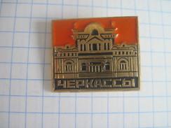 Ukraine City Of Cherkassy - Cities