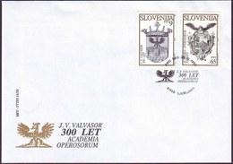 SLOVENIA - ARMS Of ACADEMIA OPEROSORUM - FDC - 1993