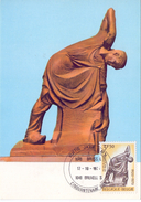 BELGIQUE GEORGES MINNE  MAXIMUN  1970 (FEB170067) - Musei