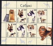 BELARUS 2003 Dogs Block MNH / **.  Michel Block 37 - Belarus