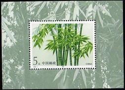 Chine China 1993 Yvertn° Bloc 65 *** MNH Flore  Bambous Cote 4,00 Euro - 1949 - ... République Populaire