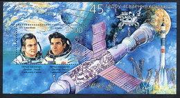 BELARUS 2002 Space Exploration Block MNH / **.  Michel Block 30 - Belarus