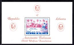 Liberia MNH 1957 #C113 Souvenir Sheet 70c Orphanage, Children Child Welfare - Liberia