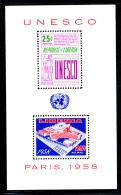 Liberia MNH 1959 #C121a Souvenir Sheet Of 2 Opening UNESCO Headquarters - Liberia