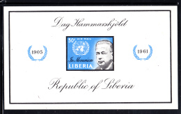 Liberia MH 1961 #C138 Souvenir Sheet Imperf 50c Dag Hammarskjold - Liberia