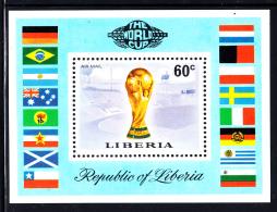 Liberia MNH 1974 #C203 Souvenir Sheet 60c World Cup Trophy, Munich Stadium - Liberia