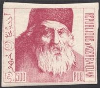 Azerbaijan Cinderella, 500 R. 1923, Imperf - Azerbaïjan