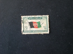 "AFGHANISTAN 1951 Local Motifs - Imprint: ""WATERLOW & SONS LIMITED, LONDON"" - Afghanistan"