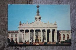 UKRAINE. KHARKIV AIRPORT - OLD USSR Postcard - 1969  - - Aerodrome