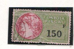 FRANCE- Timbre Fiscal Y&T N°479 De 1986-91- Oblitéré - Fiscales