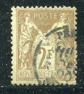 Frankreich / 1900 / Mi. 85 O (2417)