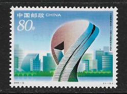 CHINA. Yvert Nº 4154 Nuevo Y Defectuoso