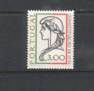 PORTUGAL 1976 Afinsa 1309 MNH P-77