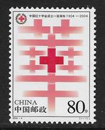 CHINA. Yvert Nº 4155 Nuevo Y Defectuoso