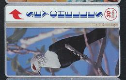 SEYCHELLES SEY22 30u Comoro Blue Pigeon 206H Used L&G Optical - Seychelles
