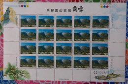 NT$7 Sheet Taiwan 1994 Shei-Pa National Park Stamp Fish Mount Rock Geology  Pine Nut