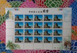 NT$5 Sheet Taiwan 1994 Shei-Pa National Park Stamp Aboriginal Mount Rock Geology Pine Nut