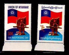 Myanmar 2003 The 55th Anniversary Of Independence 2v. MNH ** - Myanmar (Burma 1948-...)