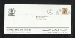United Arab Emirates 1995 Air Mail Postal Used Cover Abu Dhabi To Pakistan  Eagle Birds Animal - Abu Dhabi