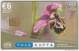 GREECE - Orchid(6 Euro), 02/05, Used - Greece