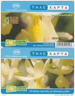GREECE - Orchid Provincialis 10 Euro, 06/06, Used - Flowers