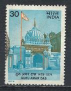 °°° INDIA - Y&T N°602 - 1979 °°° - Gebraucht