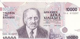 "GREECE 10000 10,000 DRACHMES 16-1-1995 UNC ERROR P-206 ""free Shipping Via Registered Air Mail"" - Grèce"