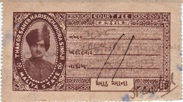 INDIA MALIYA PRINCELY STATE 8-ANNAS COURT FEE STAMP 1933-45 GOOD/USED - Indien