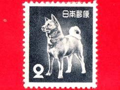 GIAPPONE - Nuovo - 1953 - Fauna - Cane Lupo - Akita Inu (Canis Lupus Familiaris) - 2