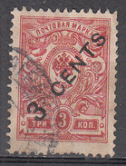 RUSSIA -OFFICES IN CHINA    SCOTT NO.  52    USED     YEAR  1917