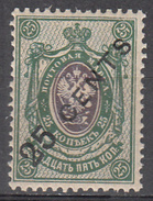 RUSSIA -OFFICES IN CHINA    SCOTT NO.  59    MNH    YEAR  1917