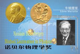 T76-017 ]  Nicolaas Bloembergen    Winner Of Nobel Prize In Phisics , China Pre-paid Card, Postal Stationery - Nobelpreisträger