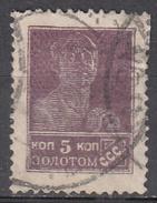 RUSSIA       SCOTT NO.  280    USED       YEAR  1924